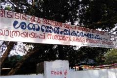 banner-creation-for-G.T.T.I-&-model-UP-school-mananchira-1-vismayam-interior-designing-college