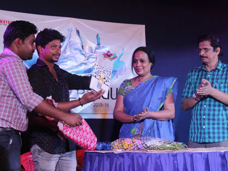 college-day-celebration-college-magazine-vismayam-interior-designing-and-multimedia-college