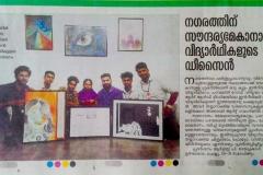 exhibition-art-gallery-calicut-news-2-vismayam-interior-designing-college