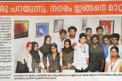 exhibition-art-gallery-calicut-news-vismayam-interior-designing-college